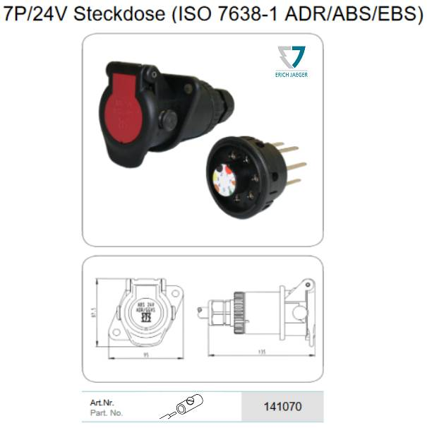 Розетка ABS/EBS 7-полюсная 24V (винт.)